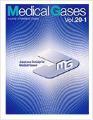 Medical Gases Vol.20-1